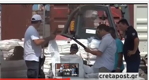 shipment of weapons