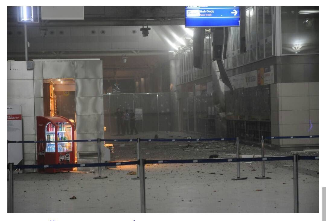 Istanbul Terror Attack – Multiple Dead, Wounded
