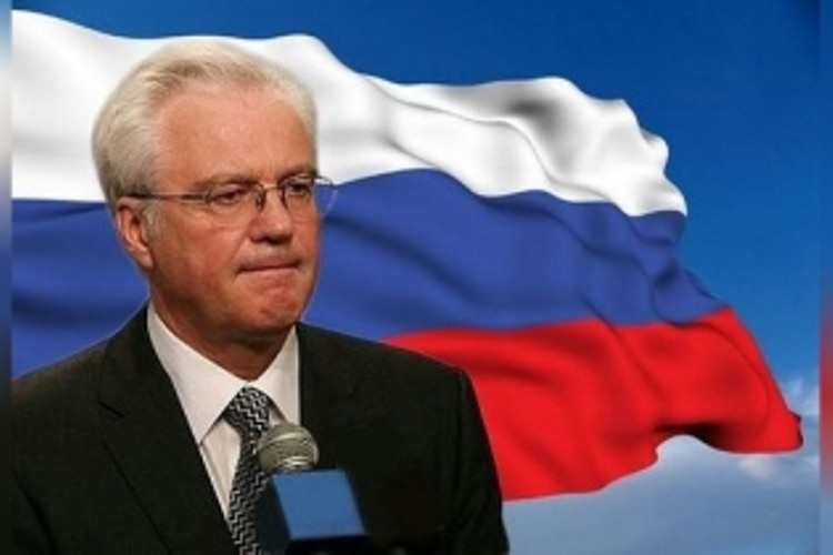 Russian Envoy to UN Unexpectedly Dead at 64