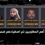 isis leaders captured