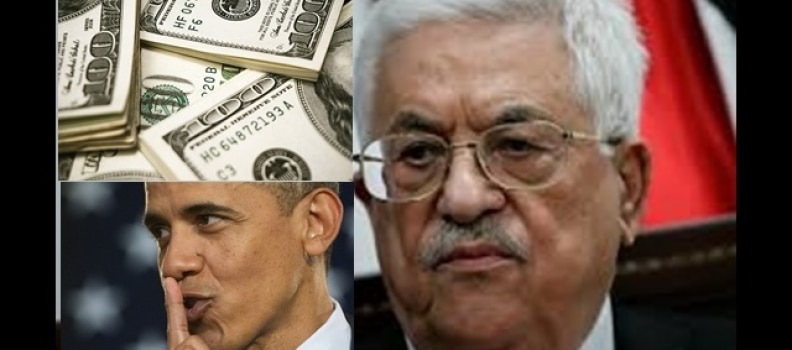 Obama's Final Actions: Gives $221 Million to Palestinians