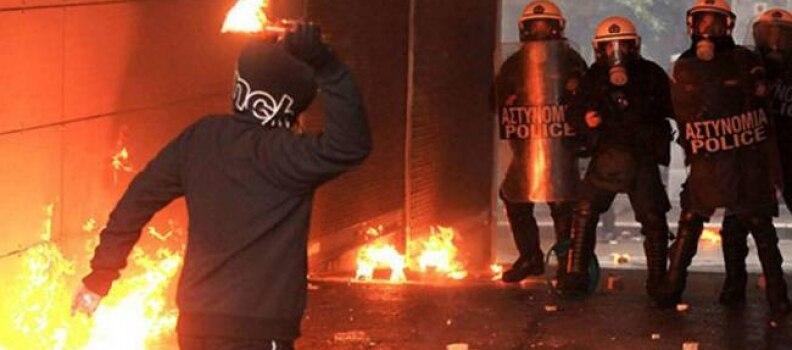 Left wing terrorism- Greece's Appeasement Policy