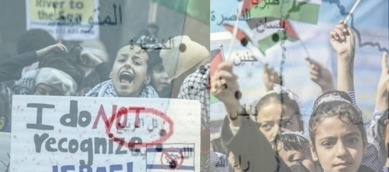 West Bank-Gaza Textbooks: No Mention of Israel